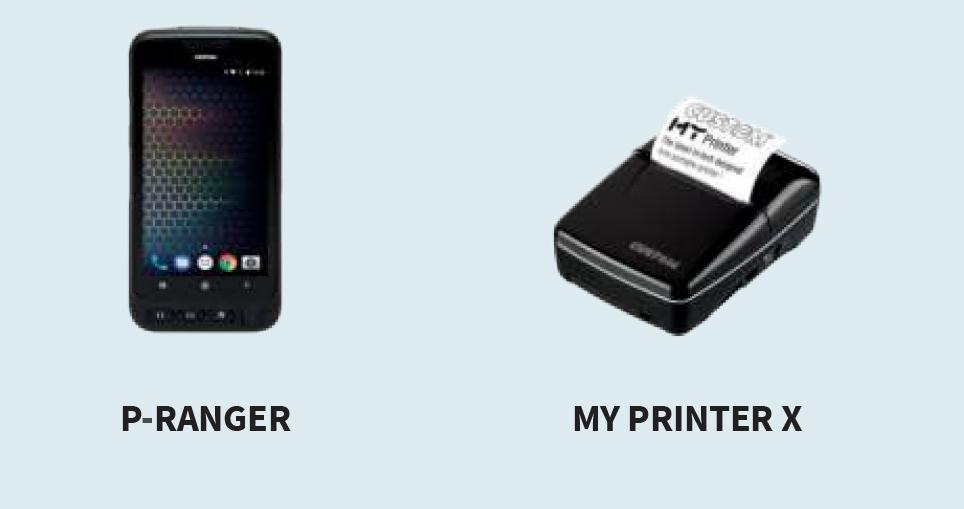 Мобилен терминал и мобилен принтер