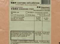Пощенски етикети
