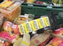 Етикети за намаление на цената