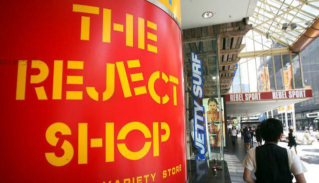 The Reject Shop лого и вход на магазина
